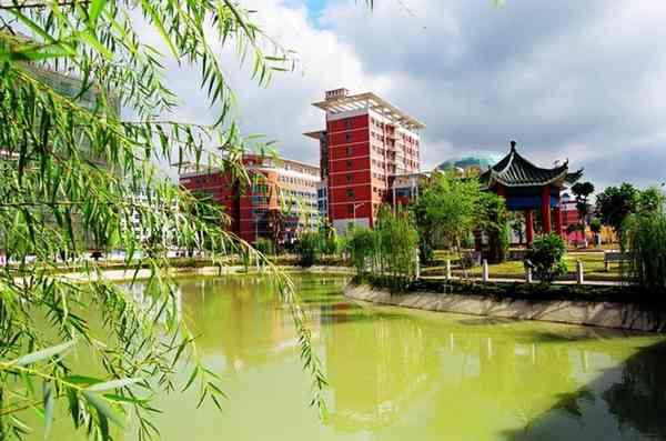 海南工商职业学院