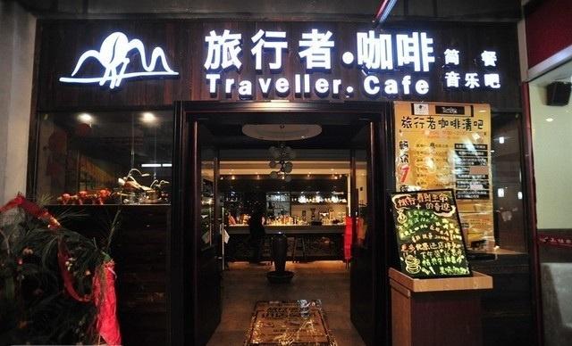 这家店的装修风格我非常喜欢,不像大多数的咖啡店那样文艺范儿十足