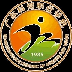 烟台南山学院专科线_广东科贸职业学院