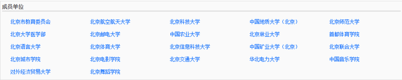 QQ截图20150720180210.png