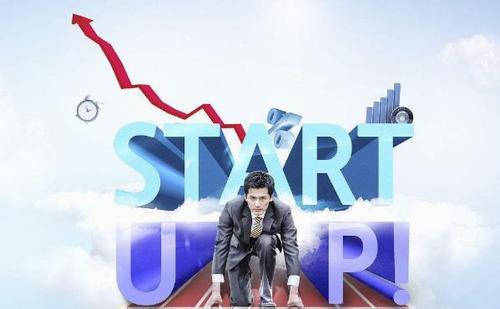 国家为什么鼓励创业