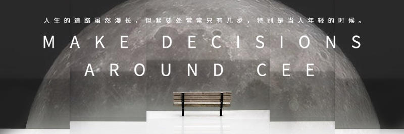 生涯规划banner_make_decisions.jpg