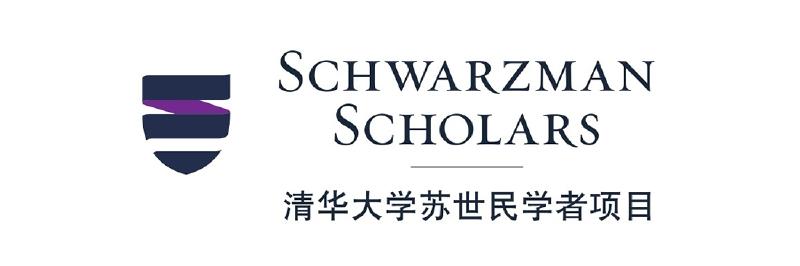 苏世民logo.png