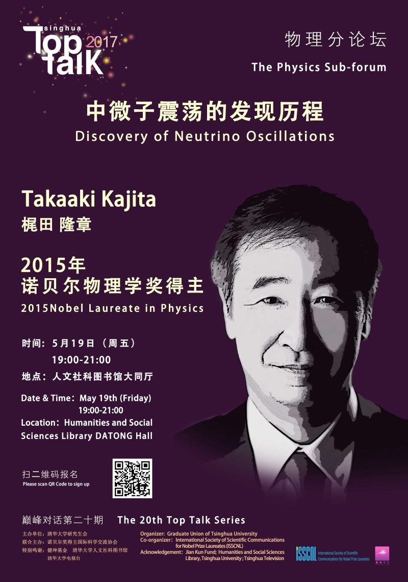 WeChat Image_20170510095759.jpg
