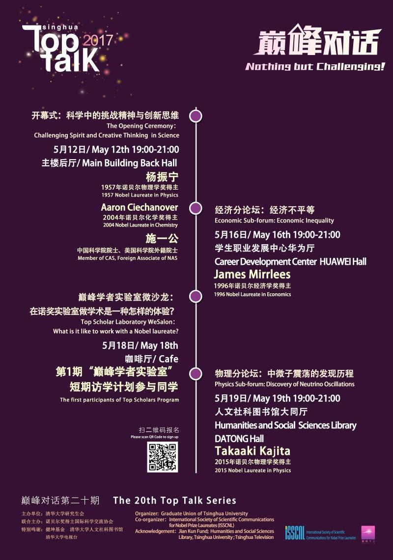 WeChat Image_20170510095426.jpg