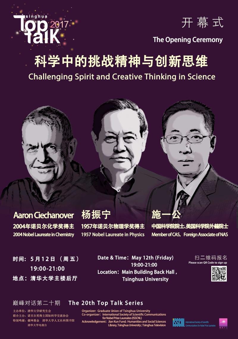 WeChat Image_20170510095811.jpg