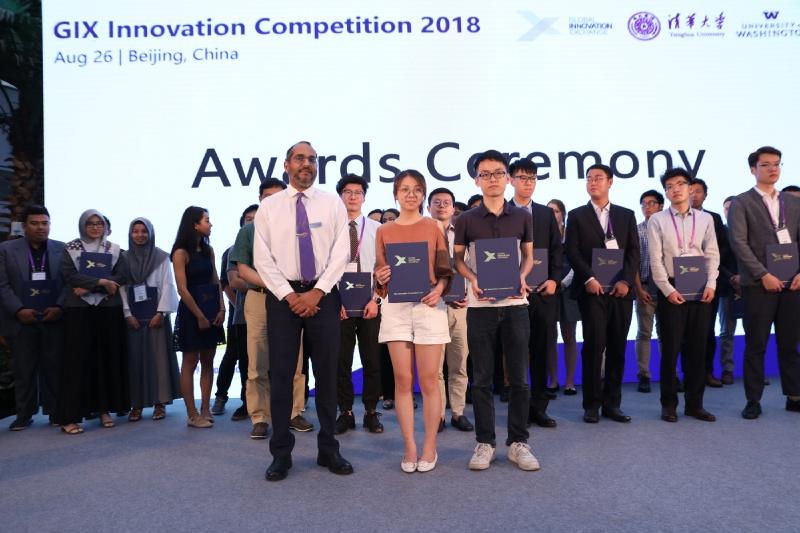 沐羽科技团队获得大赛一等奖.jpg