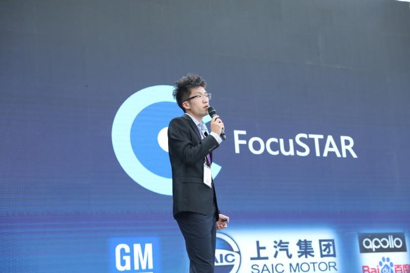 聚星FocuSTAR团队成员进行项目展示.jpg