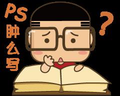 08_ffps怎么写.png